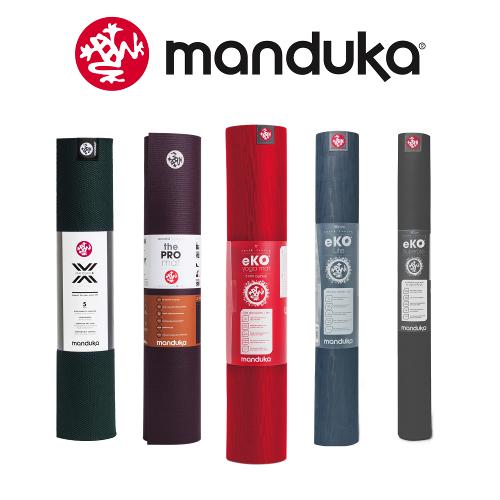 Manduka Yogamatten - Manduka Yogamatte eKO - PRO - X MAT