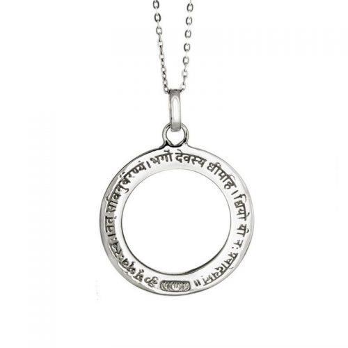 Gayatri Mantra Anhänger | Silber Anhänger | mit Öse | Yoga Schmuck