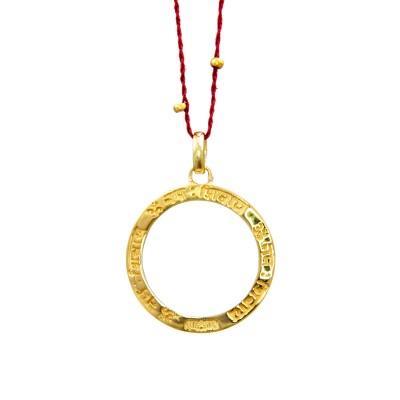 Om Namah Shivaya Mantra Anhänger | Gold Anhänger | mit Öse | Yoga Schmuck | in edler 18 Karat vergoldeter Ausführung