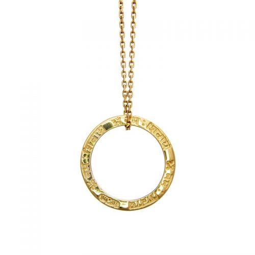 Om Namah Shivaya Mantra Anhänger | Gold Anhänger | ohne Öse | Yoga Schmuck | in edler 18 Karat vergoldeter Ausführung