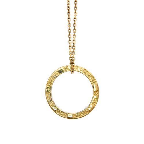 Gold Anhänger | Om Nava Shivaya Mantra | ohne Öse