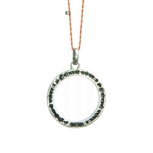 Silber Anhänger | Lakshmi Bee Mantra | mit Öse | Yoga Schmuck