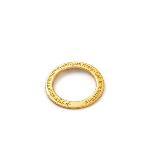 Gold Anhänger Gayatri Mantra ohne Öse Sterling Silber 18 Karat gelbgold