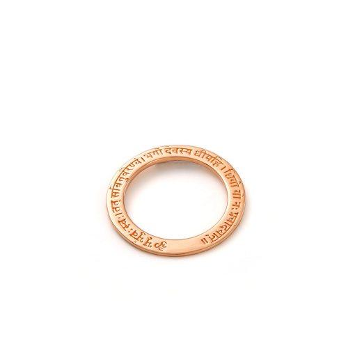 Gold Anhänger Gayatri Mantra ohne Öse Sterling Silber 18 Karat rotgold