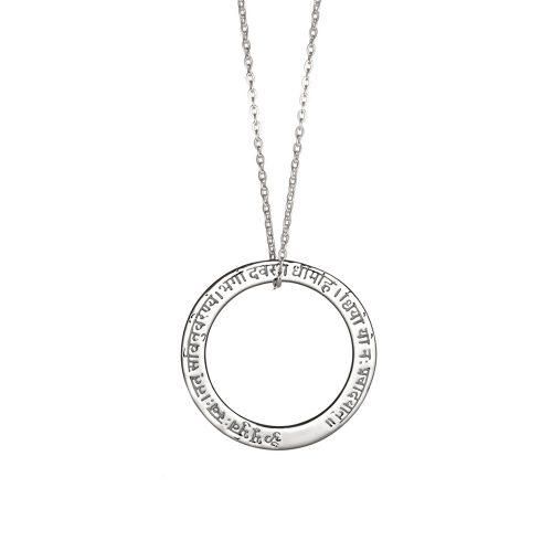 Silber Anhänger Gayatri Mantra ohne Öse Sterling Silber