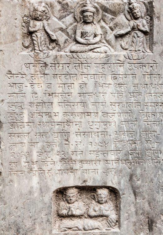 Der Aufbau der Yogasutras von Patanjali