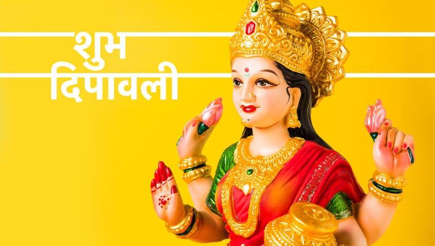Lakshmi – Die Göttin, die ihrer Anhängerschaft Wohlstand und Glück verheißt